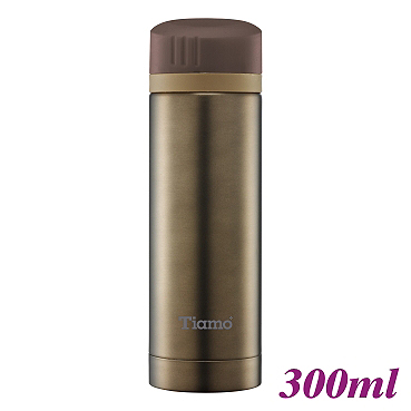 300cc Thermal Cup - Brown (HE5152BW)
