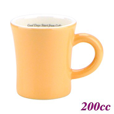 200cc Coffee Mug - Carrot Color (HG0724CR)