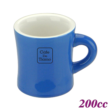 #9 Coffee Mug - Dark Cerulean Color (HG0856DC)