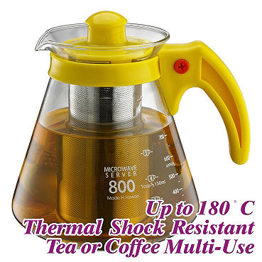 800ml Multi-Function Server w/ S.S. strainer - Yellow (HG2217Y)