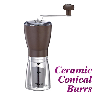 1308 Coffee Grinder-Brown (HG6139BW)