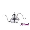 500ml 1301Pour Over Coffee Pot (HA8571)
